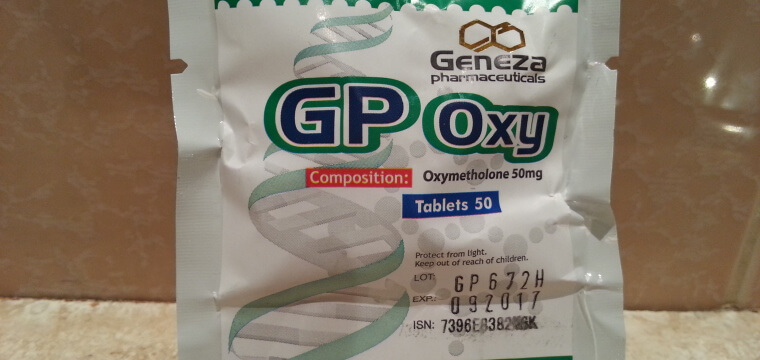 Geneza Pharmaceuticals GP Oxy Lab Test Results